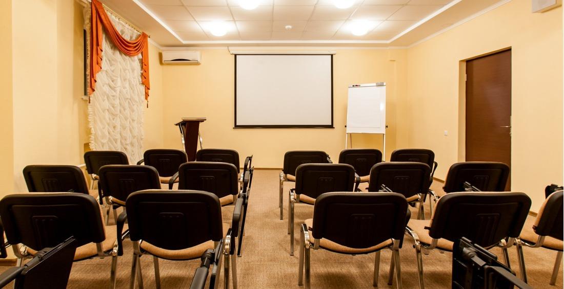 конференц зал в Ретро